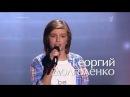 Георгий Долголенко - Голос Дети 2 сезон HD-Quality (Выступление +Интервью)
