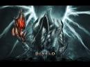 Diablo III Полнометражный Фильм Бонусы Диабло и Малтаэль