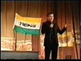 Сетевой бизнес компании Tiens (Тяньши)    Школа Сергея Логвина  по ведению бизнеса     avi