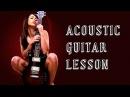 [Уроки игры на гитаре] - Гаммы в 5 аккордовых формах