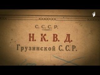 ქართული დოკუმენტალისტიკა - დაკარგული ის&#4322