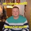Белый маг Борисов Алексей Борисович шарлатан
