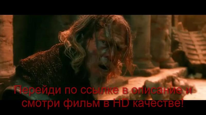 Седьмой Сын | ctlmvjq csy