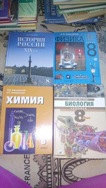 химия учебник иванова решебник
