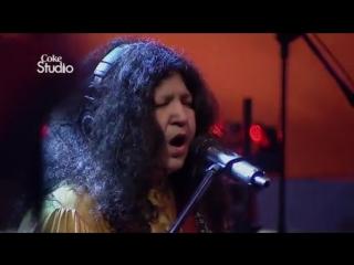 Ustaad Raees Khan _ Abida Parveen, Mein Sufi Hoon, Coke Studio Season 7, Episode 1 from Coke Studio - Video Dailymotion
