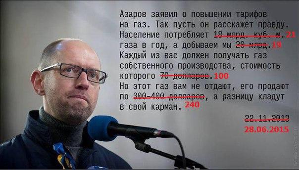 Аваков создал в МВД управление по возврату незаконно присвоенных государственных активов - Цензор.НЕТ 8796