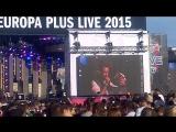 Europa plus live 2015. Пицца- Карусель