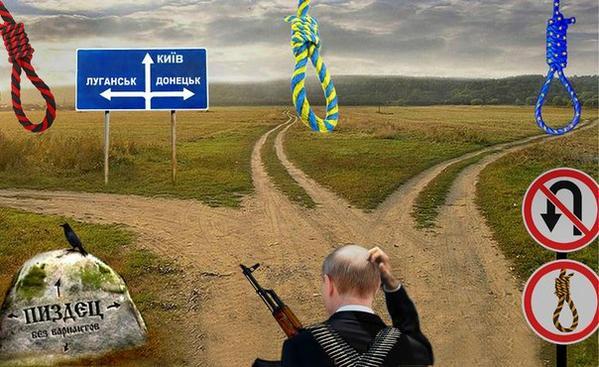 """Террористы активизировали обстрелы на Луганщине, - пресс-офицер сектора """"Луганск"""" Силкин - Цензор.НЕТ 2766"""