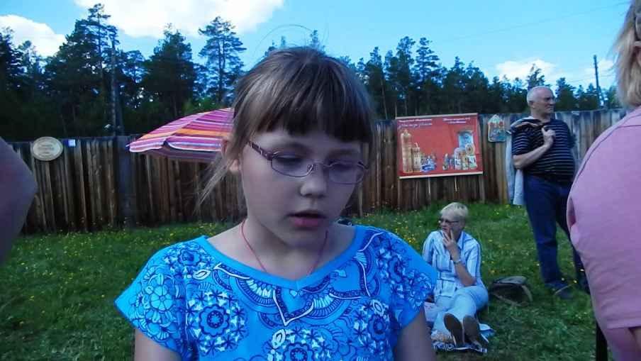 Зинченко Анна