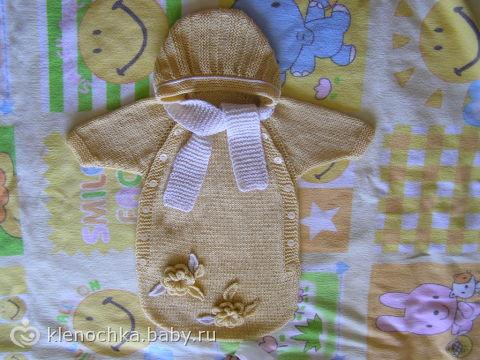 Конверты для новорожденных своими руками вязание