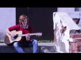 IOWA - Песня Простая COVER,красивый голос,круто поет,классно спел,шикарный голос,талантливый парень