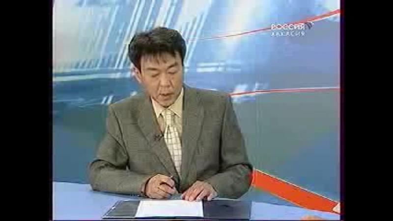 Вести Хакасия (ГТРК Хакасия [г. Абакан], 17.08.2009) О аварии на Саяно-Шушенской ГЭС