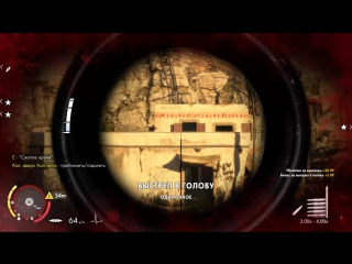 Sniper Elite 3 — тактический шутер( Релиз состоялся 27 июня 2014 года).