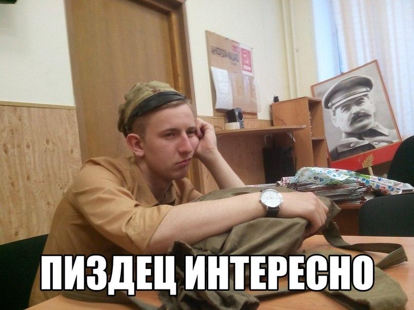 Ярослав Прокофьев | Климовск