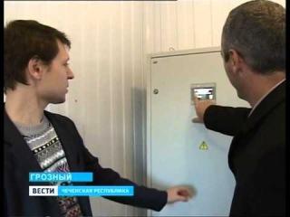 Вести Чечни 26.12.14г Строительство БОС г. Грозный пос. Киров
