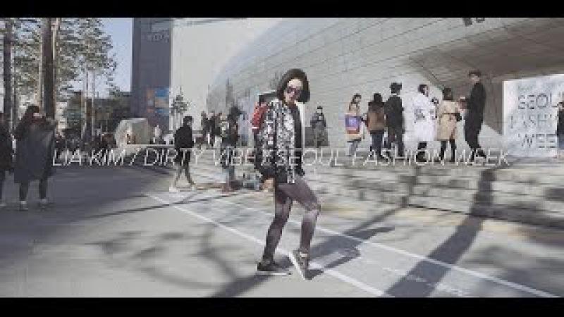 Lia Kim / Skrillex - Dirty Vibe (With Diplo, G-Dragon CL) / 2015 Seoul Fashion Week