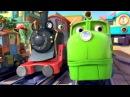 Веселые паровозики из Чаггингтона: Кто будет первым? (2 Сезон/Серия 62) - мультфильмы про паровозики