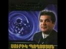 Surik Poghosian - Garun e bacvel 1991