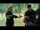 боевики фильмы 2015 Барсы 1 - 4 серия Русские боевики Криминальный детектив russkie seriali Barsy