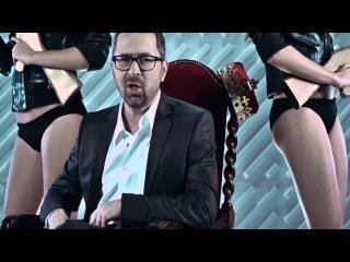 ДИСКОТЕКА АВАРИЯ - Ноги-Ноги (официальный клип, 2012)