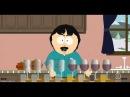 IM NOT CHUGGING BEER, Randy Marsh- South Park