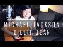Michael Jackson Billie Jean Cover by Daniela Andrade