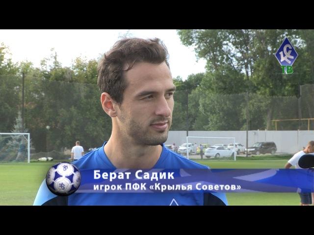 Берат Садик: Уже чувствую себя в хорошей форме - КС-ТВ