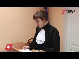 Государство на страже наркоторговли: Условный срок для пастора екатеринбургской церкви, за реабилитацию наркоманов