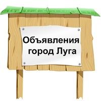 Луга в контакте доска объявлений подсолнечник доска объявлений казахстан