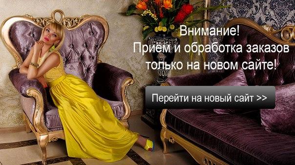 Купить Оптом Платья Новосибирск