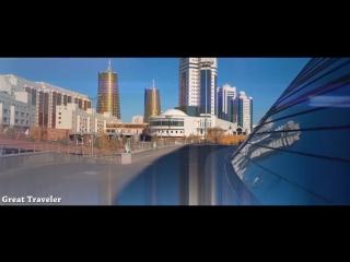 Астана - город будущего