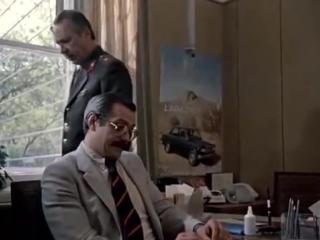 Инспектор ГАИ (СССР-1982 год) Доброе Кино