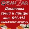 Банзай - доставка суши, пиццы в Калининграде