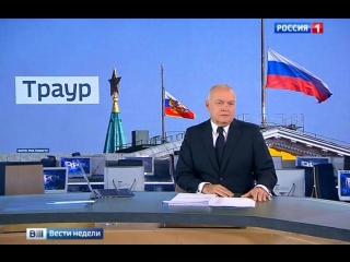 Вести недели. Московский выпуск (01.11.2015)