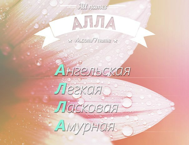 Алла Алова | Рязань