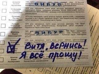СНБО: Террористы на Луганщине грозят местным жителям расстрелом за участие выборах - Цензор.НЕТ 6986