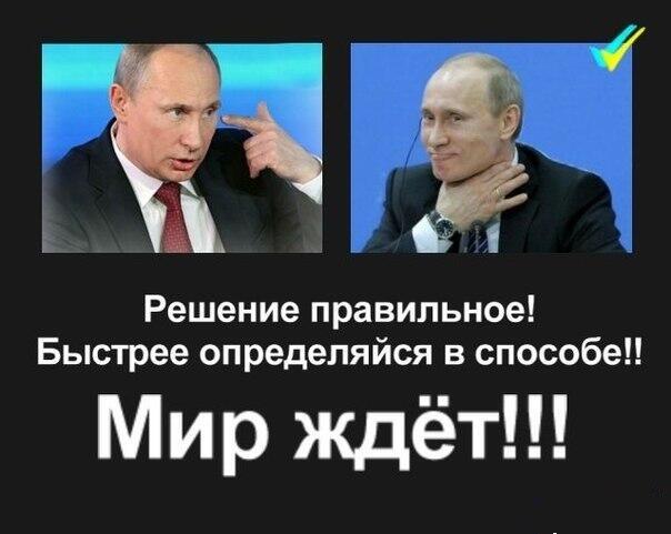В АП подтвердили, что в Украину едут посланники Меркель и Олланда - Цензор.НЕТ 1665