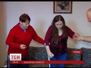 Тяжёлое отравление работниц в Черновцах