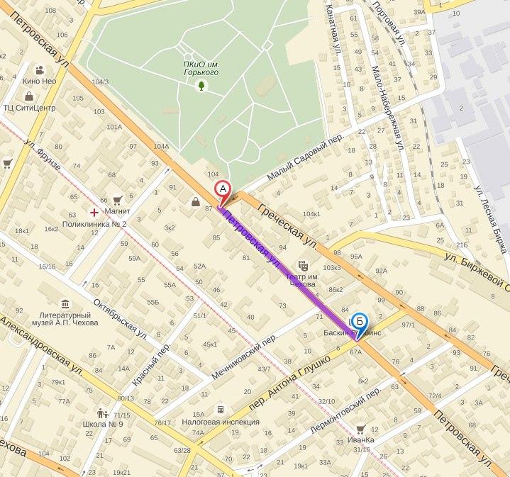 Завтра в День города центр Таганрога перекроют