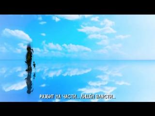 Tokyo Ghoul (Dragon Ghoul) / TV-1 / OP-1 / rus.sub