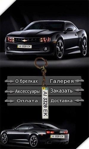 аватарки для контакта авто: