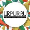 URPUR.RU
