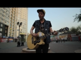 Ник Черников - Boulevard Of Broken Dreams (Green Day Cover)