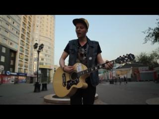 Ник Черников - Boulevard Of Broken Dreams (Green Day Cover)