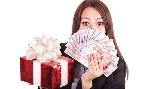 К чему снится деньги и подарки 223