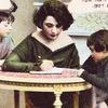Ресурсный центр еврейского образования