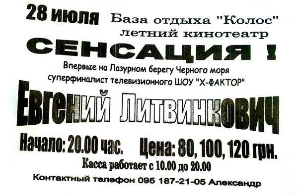 Евгений Литвинкович: Общение поклонников - Том IX - Страница 66 4zOWPWMk7dc
