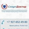 Sportdoctor63.ru - Спортивная медицина