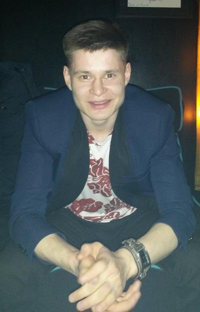 Александр Ишеков