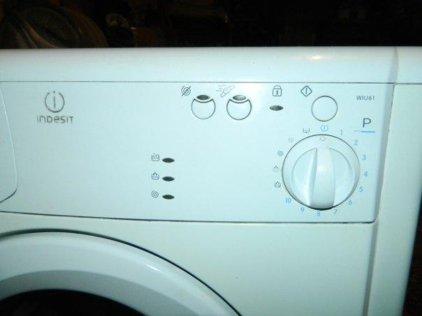Магазин запчасти для стиральных машин индезит спб шины-колеса бу 185-65-15 купить